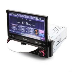 Автомагнитола с выдвижным экраном MVD-260